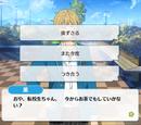 Mini Events/Kaoru Hakaze