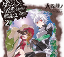 DanMachi Light Novel Volume 2