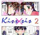 Kissxsis Volumen 02