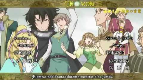 Romeo x Juliet - Opening 1 - Sub Español