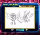 Rockman.EXE Beast images