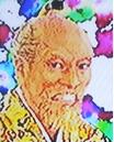 Ieyasu Tokugawa (GTK).png