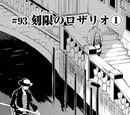 Toaru Majutsu no Index Manga Chapter 093