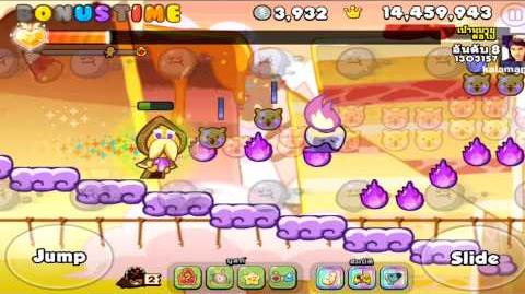 Cookie Run - Prophet Cookie 36,516,436 Score