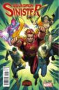Squadron Sinister Vol 1 1 Cheung Variant.jpg