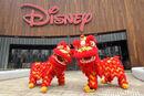 Disney Store Shanghai 06.jpg