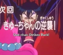Episode 10: Que-chan Strikes Back!