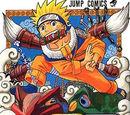 Naruto Uzumaki (volum)