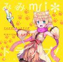 Mimimi*Trap!.jpg