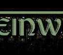 Steinway Beer Garden