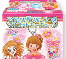 Aikatsu! Mascot Keychain with Stamp