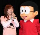 Megumi Ōhara