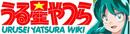 Logo Urusei Yatsura.png