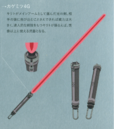 Kagemitsu G4 design (booklet).png