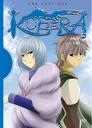 Kubera book 05.png