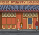 Drink Dynasty Lounge