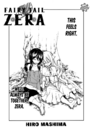 FT Zero Cover 12.png