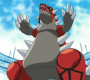 Dream Groudon