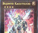 Bujintei Kagutsuchi