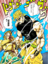 DIO High.png