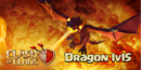 Sneak Peek Dragon 5.png