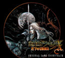 Castlevania: Symphony of the Night Original Soundtrack