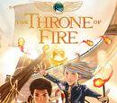 Огненный Трон (графическая новелла)