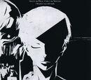 Guren no Yumiya Original Soundtrack