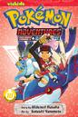 Viz Media Adventures volume 18.png