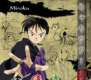 Miroku (Legends) (Kijin TCG)