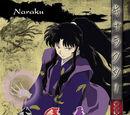 Naraku (Legends) (Kijin TCG)