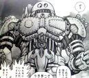 Boss Borot (MazinSaga)