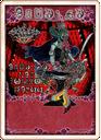 Card Oktavia.png