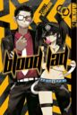 Blood lad - Band 6.jpg