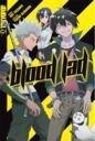 Blood lad Novel - Band 1.jpg