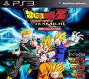 Dragon Ball Z: Budokai Tenkaichi Collection