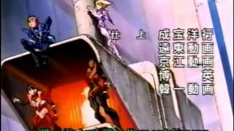Microman: The Small Giant Studio Pierrot Anime (1999)