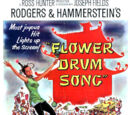 Flower Drum Song (film)