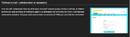 AnonSwitch - WikiFunzioni.png
