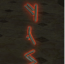 Burning Rune (LLE).png