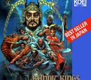 Bandit Kings of Ancient China