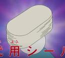 Gadgets originating in Doraemon+ (Plus)