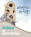 SHINee in Barcelona.png