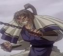 Arundo Akamatsu