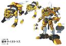 Beast Deity, Tigerthrust (Art Design).png