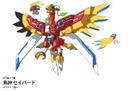 Bird Deity, Sabird (Art Design).png