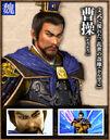 Cao Cao (CR-ROTK).jpg