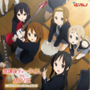 Ho-Kago Tea Time in Movie album cover.png