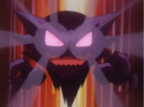 Morty Haunter Mean Look.png