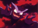 Morty Haunter Hypnosis.png